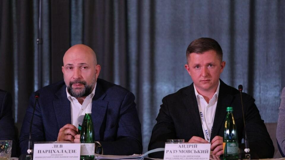 Андрія Разумовського представили на посту волинського керівника КБУ