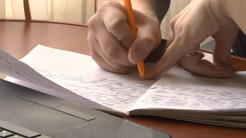 З канікул – на дистанційне: як вчаться школярі у Нововолинську