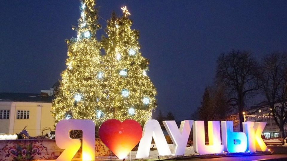 Перебиранці, кутя та караоке:  фестиваль «Різдво у Луцьку»