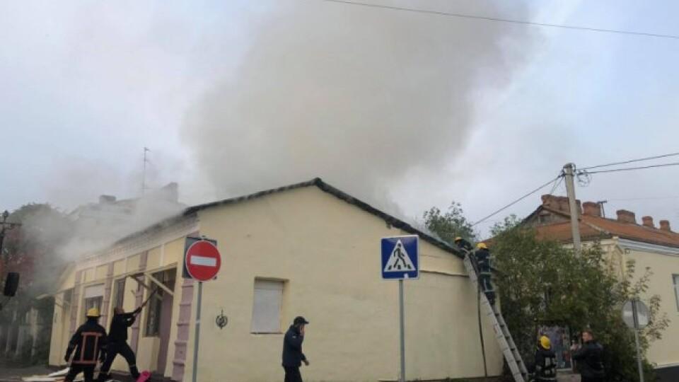 У Луцьку в Старому місті горить будівля. Фото