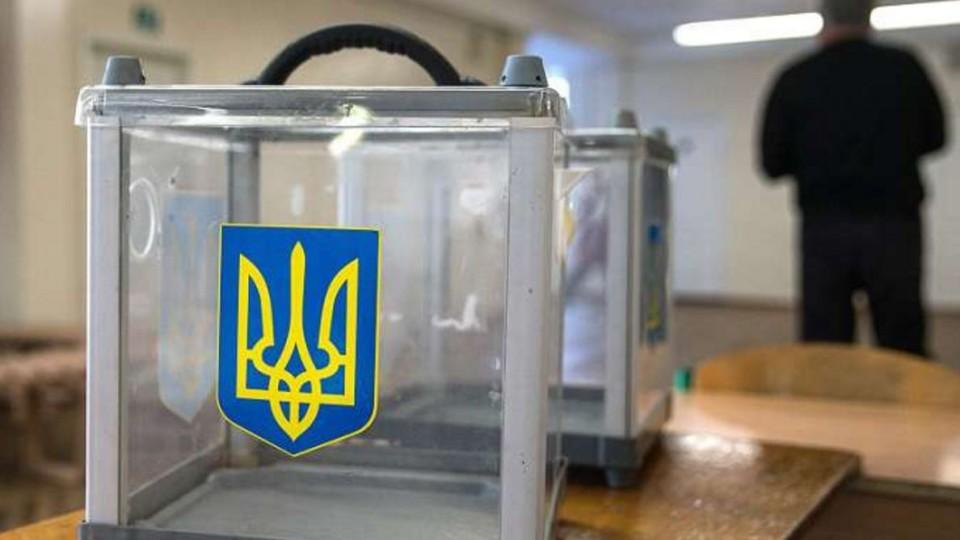 На Волині дві комісії  здавали протоколи виборів з майбутнього