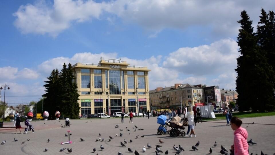 У рейтингу найкомфортніших міст Луцьк – на другому місці