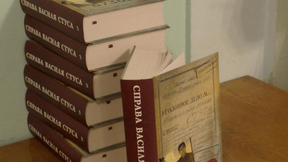 Вийшов новий наклад книги про Стуса, яку хотів заборонити Медведчук