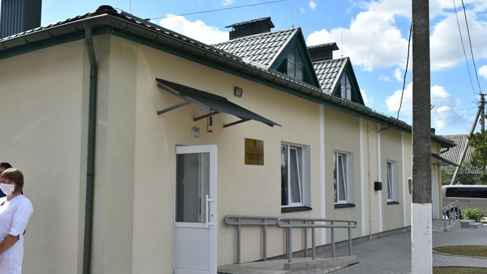 Біля Луцька відкрили сучасну амбулаторію