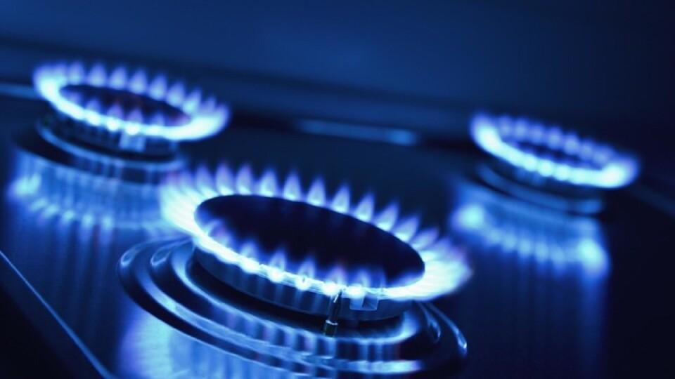 Сучасне газове обладнання може економити кошти споживачів на 40%. Де купити