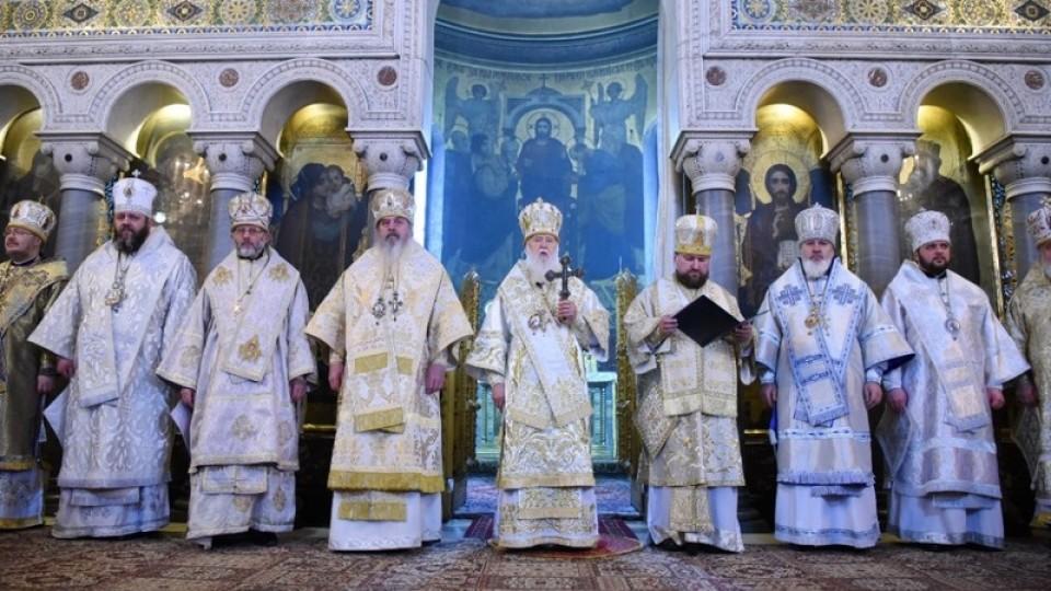 Волинський митрополит їздив на ювілей до Філарета. ФОТО