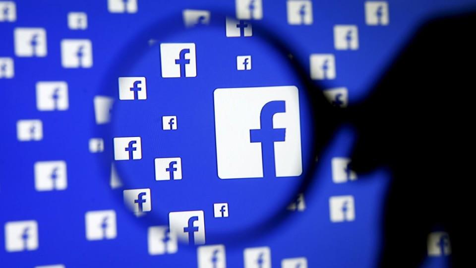 Фейсбук стежить за користувачами, які пишуть погрози соцмережі