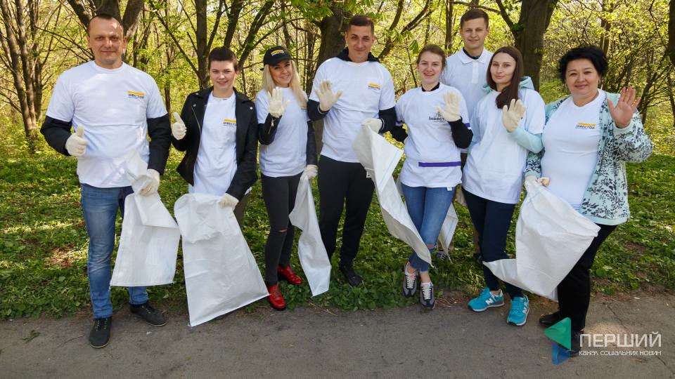 Понад 200 студентів та працівників «Інвестора» разом прибрали ботанічний сад у Луцьку. ФОТО