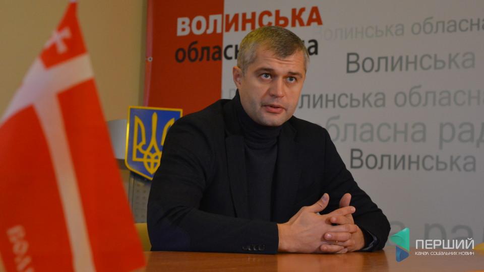 «Обласний бюджет-2019 менший на 1,6 мільярда. І це поразка», - Вячеслав Рубльов. ПЕРШИЙ В ОБЛРАДІ