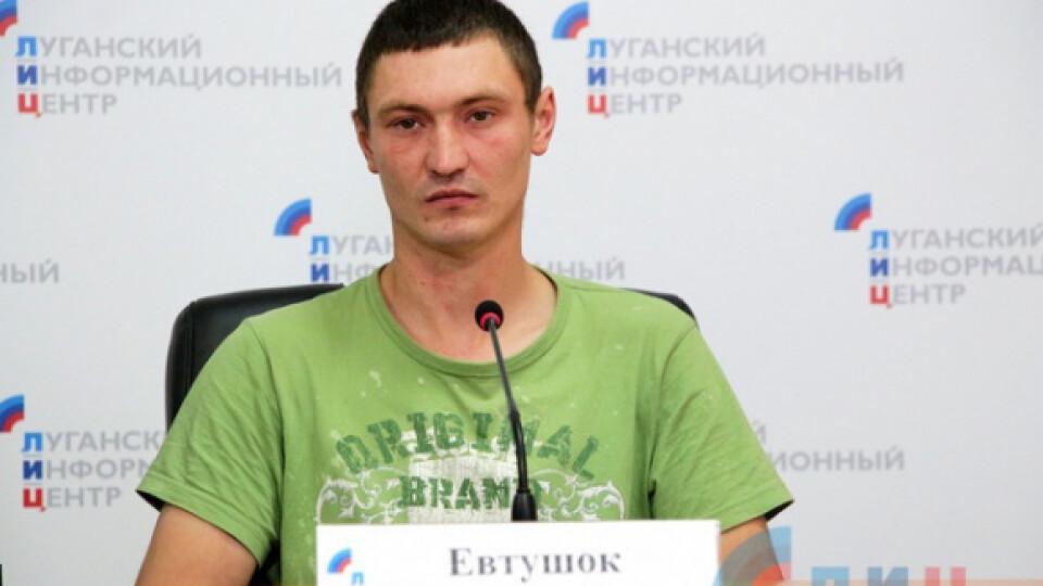 Із полону «ЛНР» звільнили волинянина Юрія Євтушка
