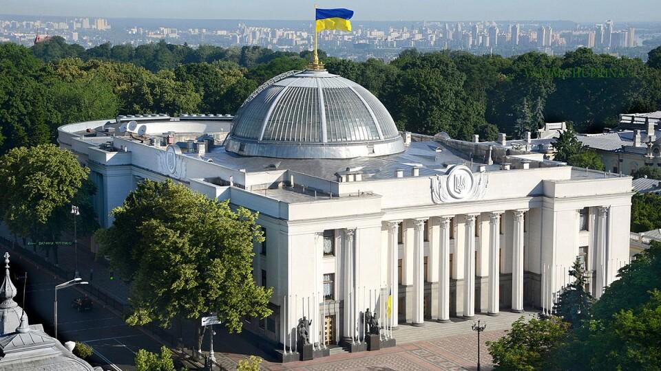 Рада підтримала ініціативу Гузя щодо присвоєння Коновальцю звання Героя України