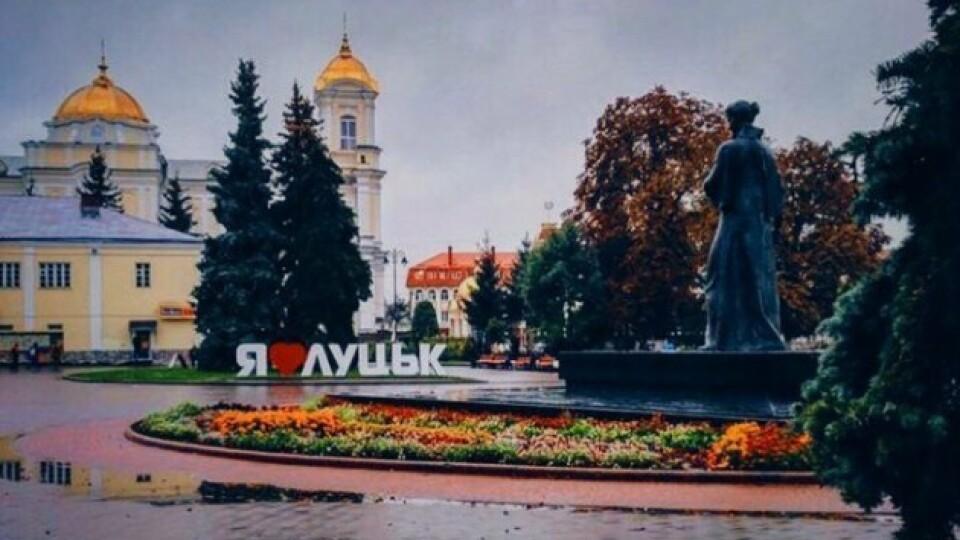 Луцьк посів друге місце у рейтингу найкомфортніших міст України
