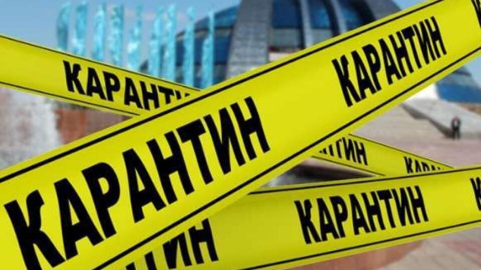 З наступного тижня в Україні запровадять карантин вихідного дня, - Степанов