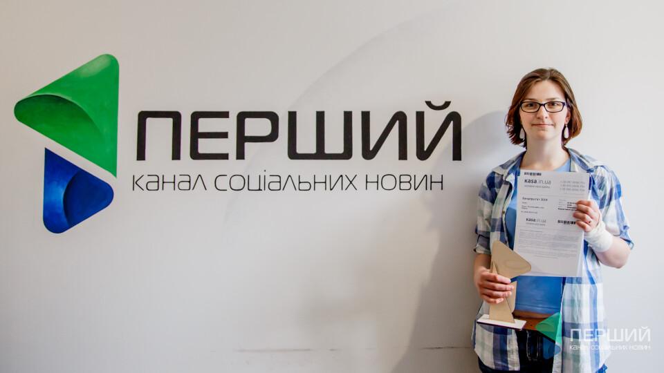 «Перший» привітав героїню квітня – Софію Золотопупову