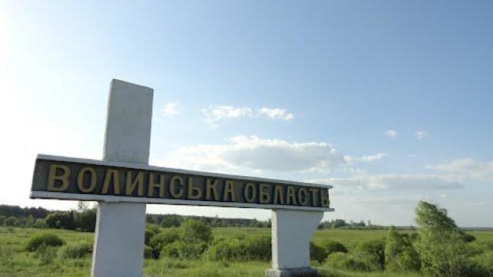 Міністр показав «модель ідеальної Волинської області»