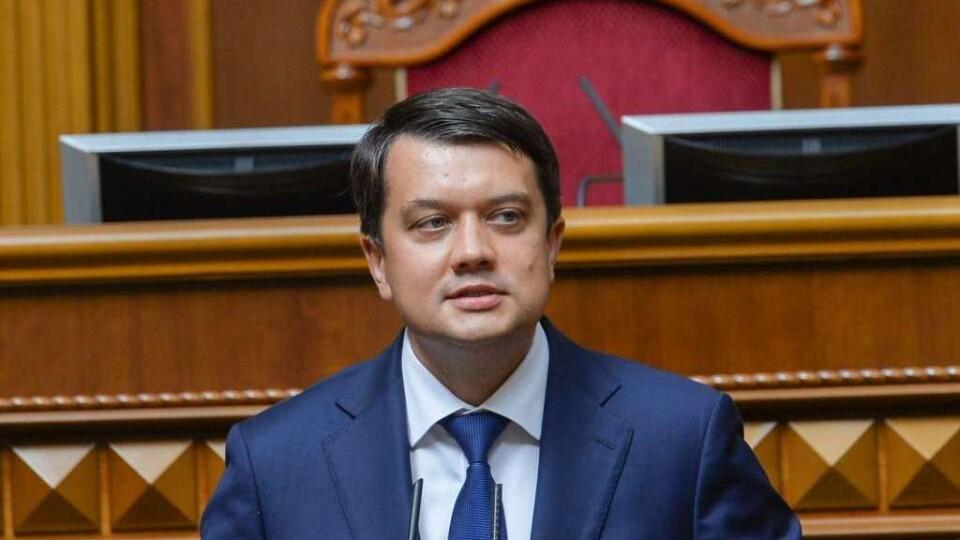 Голова Верховної Ради вважає не доцільним запроваджувати в Україні локдаун