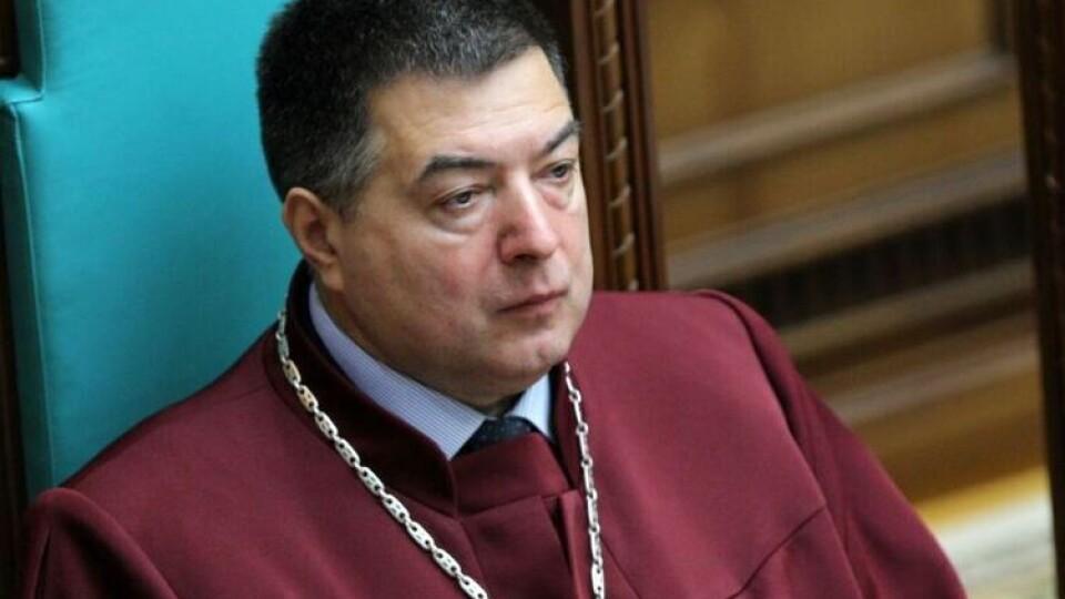 Зеленський скасував указ Януковича про призначення Тупицького головою Конституційного суду