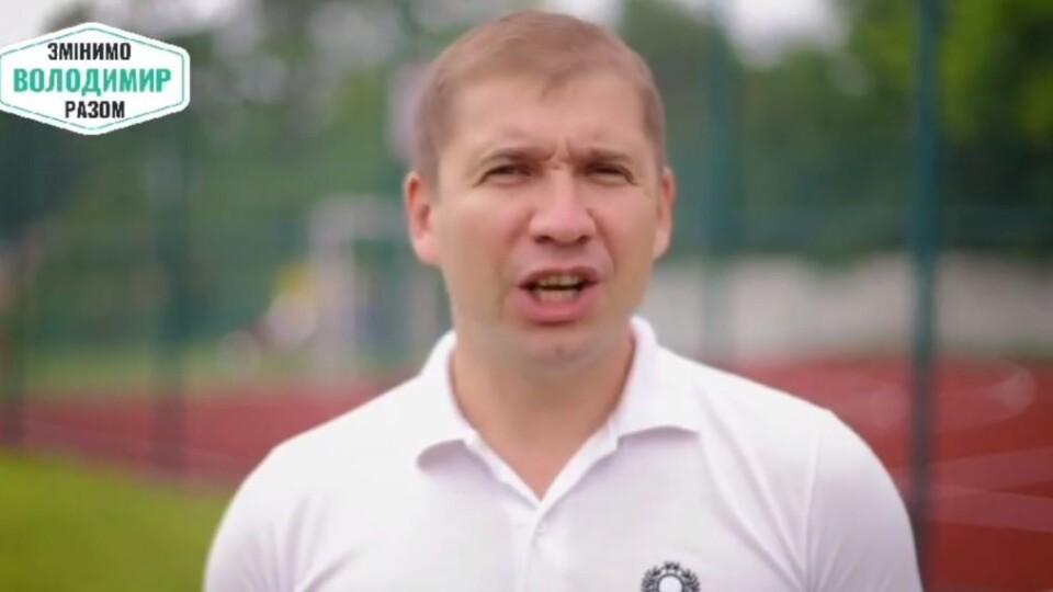 Скандал у Володимирі: зірки шоубізу обурюються, що їх використали для політичного піару