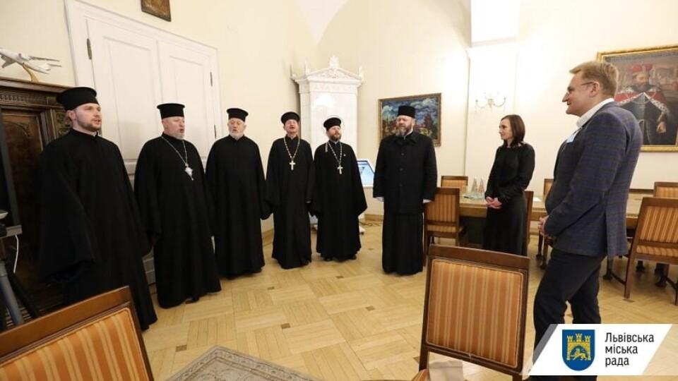 Митрополит Михаїл колядував у мера Львова