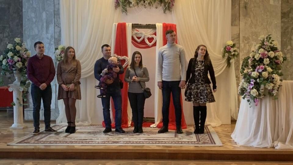День закоханих для сімейних пар: у луцькому РАЦСі влаштували свято