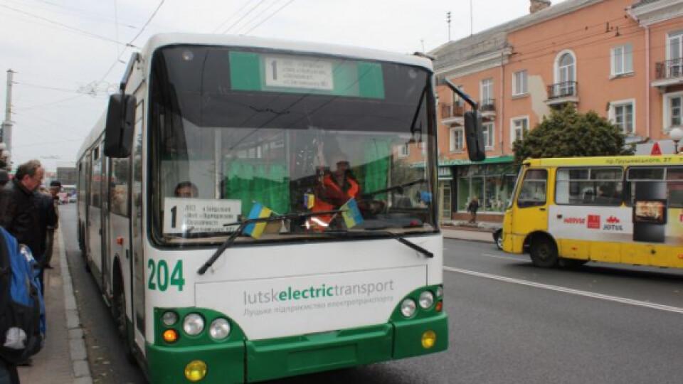 Хто у Луцьку в 2021-му матиме право безкоштовно їздити у міському транспорті