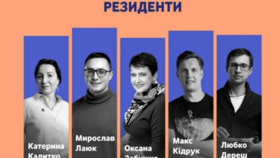 Оксана Забужко та Макс Кідрук приїдуть до Луцька, щоб написати про нього у своїх творах
