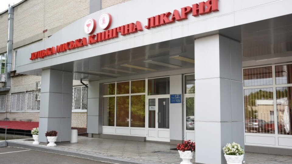 Луцьку міську лікарню об'єднали з поліклініками і ФАПами
