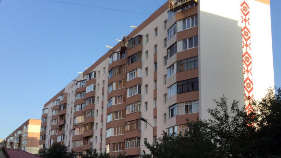 У Луцьку розпочався конкурс із призначення управителів багатоквартирних будинків