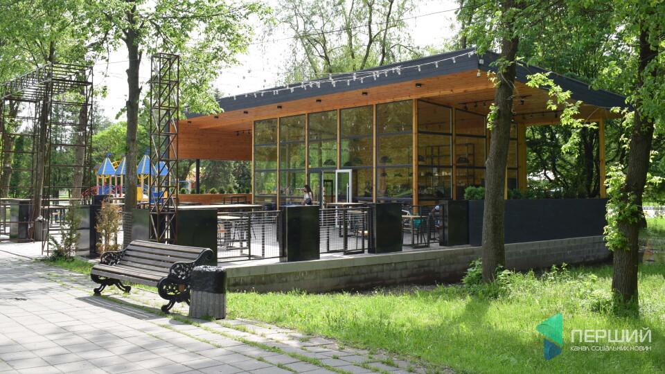 У Центральному парку в Луцьку відкрилось нове кафе