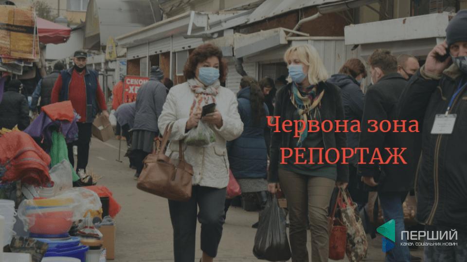 «Ікони ми зняли». Репортаж із червоної зони у Володимирі