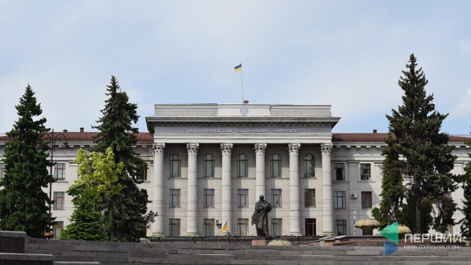 У Волинському національному університеті відновлюють очне навчання