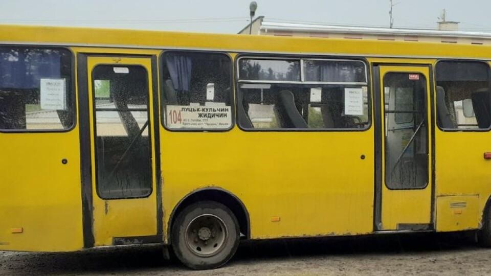Е-квиток у приміській маршутці №104: що кажуть пасажири