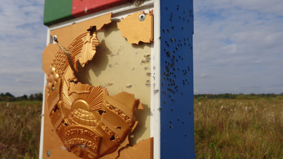 Білорусь заявила про обстріл прикордонного знаку з боку України. Це біля Волині