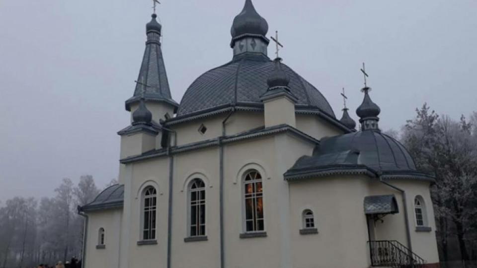 Перша парафія Любешівського району проголосувала за перехід у ПЦУ. ФОТО