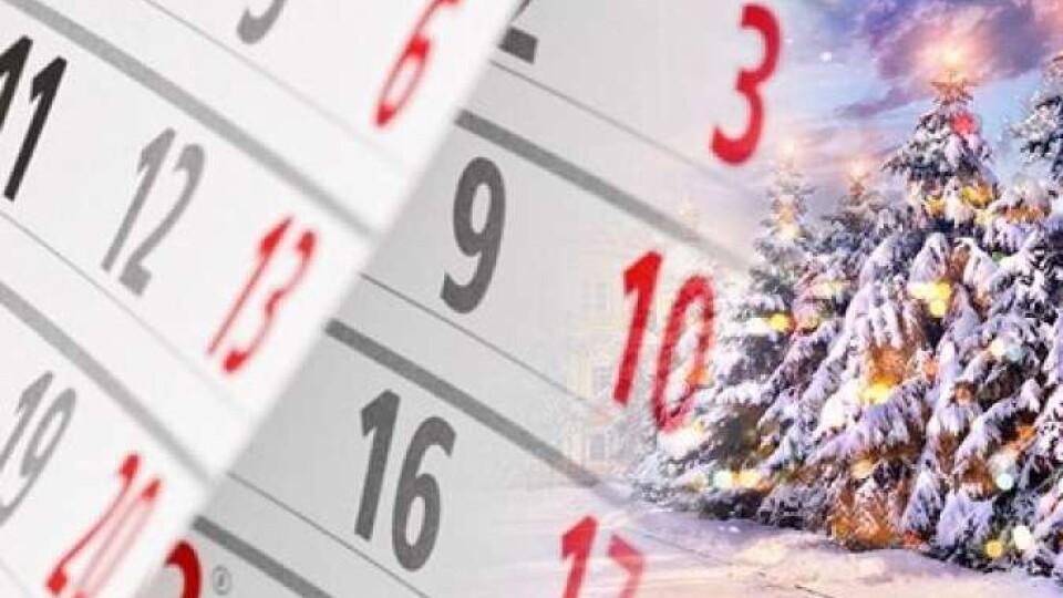 Вісім вихідних. Як перенесуть робочі дні на новорічно-різдвяні свята