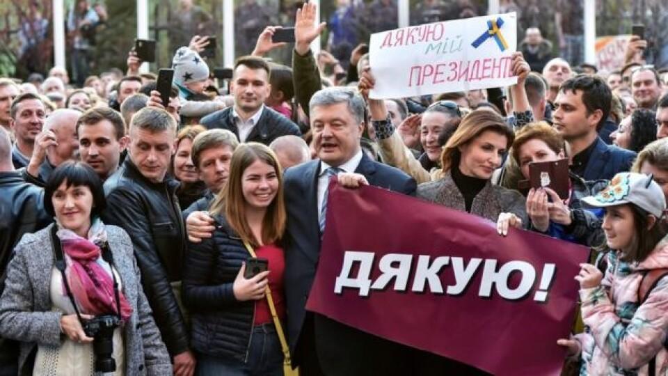 Партія Порошенка почала формувати список на вибори: серед охочих – двоє волинян