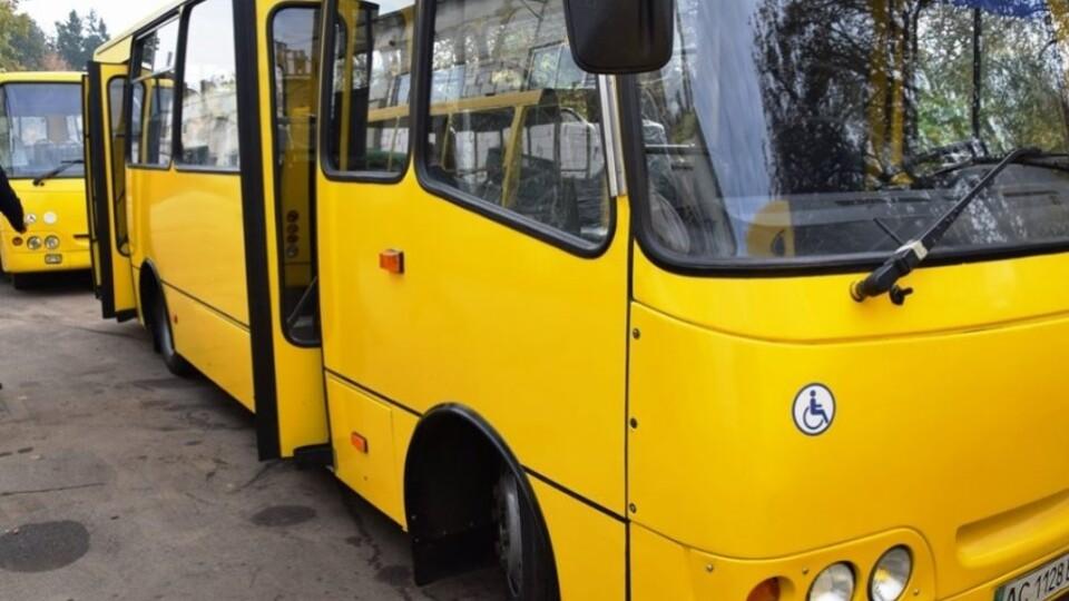 «Забрали єдиний автобус». Лучани просять, щоб маршрутка № 26 їздила, як раніше