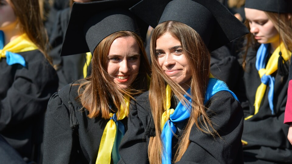 У Волинському національному університеті першокурсників посвятили у студенти
