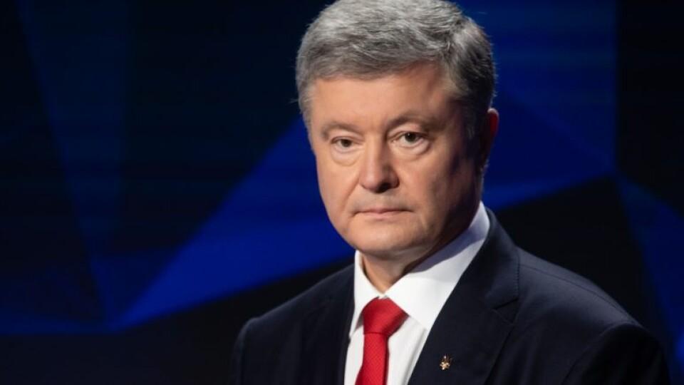 Нардепка від «Слуги Народу» заявила, що Порошенко вітав Путіна з днем Росії