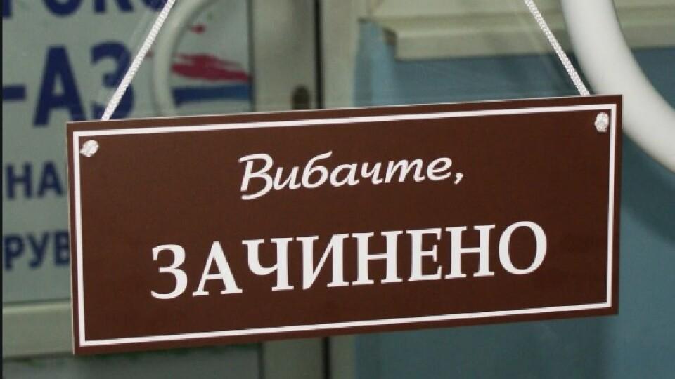 Карантин в Україні не скасують, доки не вакцинують населення, - Кабмін