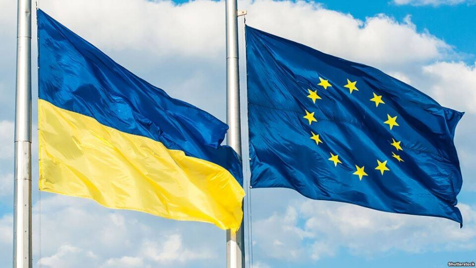ЄС скасував обмеження на подорожі для туристів з України