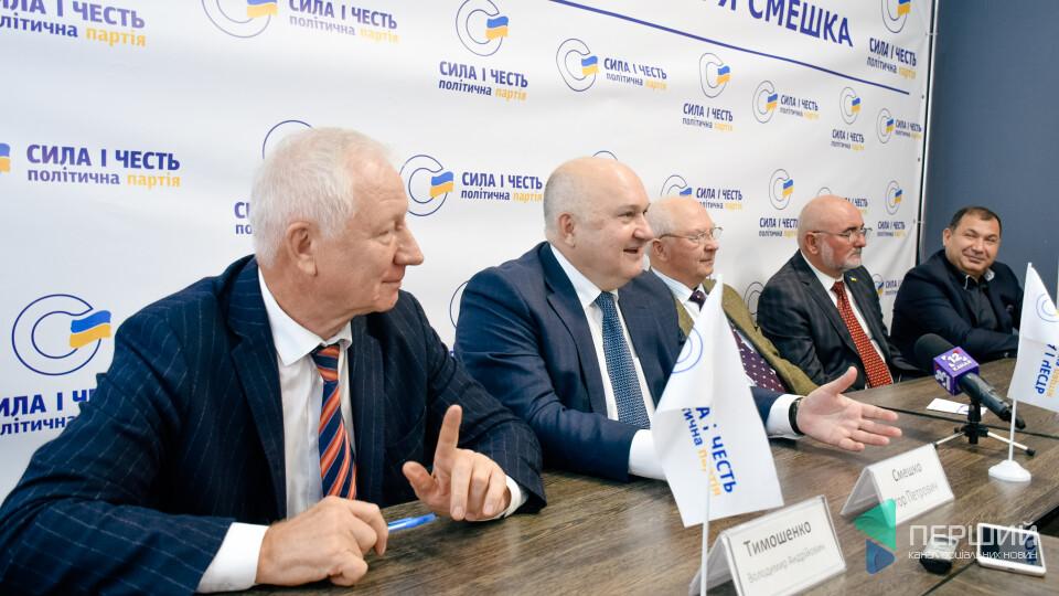 Смешко в Луцьку: «Якщо уряд не має стратегії, хай звільняє місце»