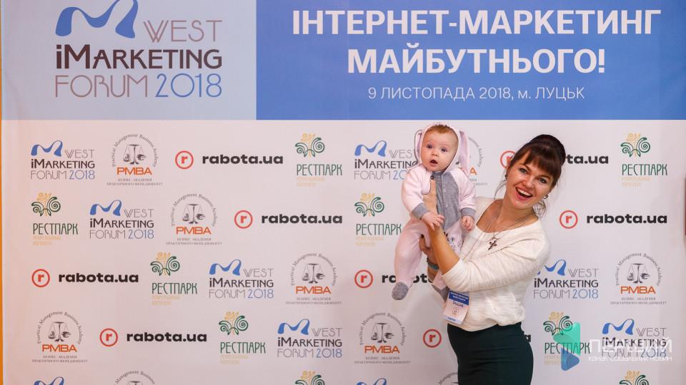 У Луцьку – форум з інтернет-маркетингу. ФОТОРЕПОРТАЖ
