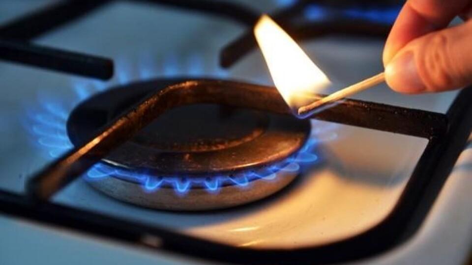 У «Нафтогазі» прогнозують істотне зниження ціни на газ