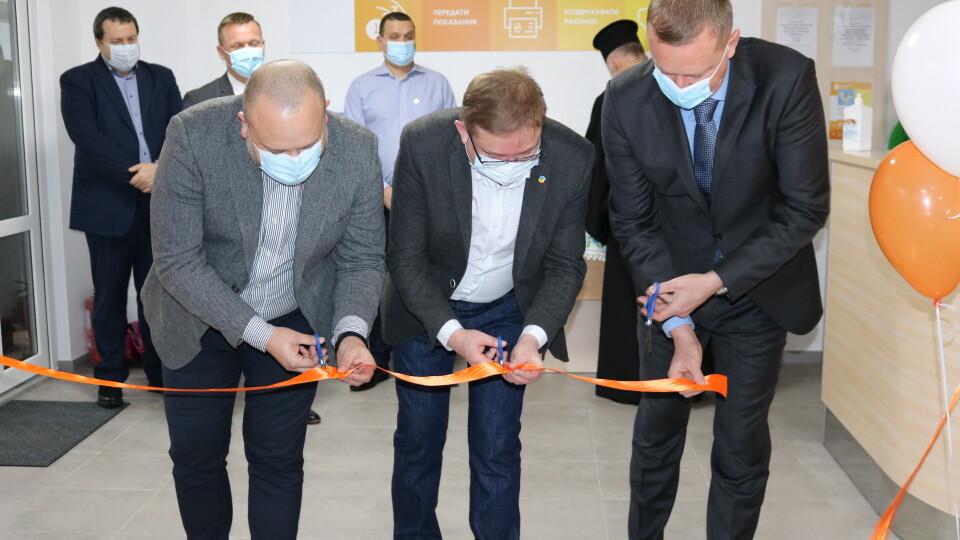 У Нововолинську відкрився 9-ий на Волині клієнтський простір для споживачів газу
