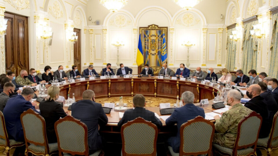 РНБО ввела санкції щодо Януковича, Азарова та інших колишніх високопосадовців
