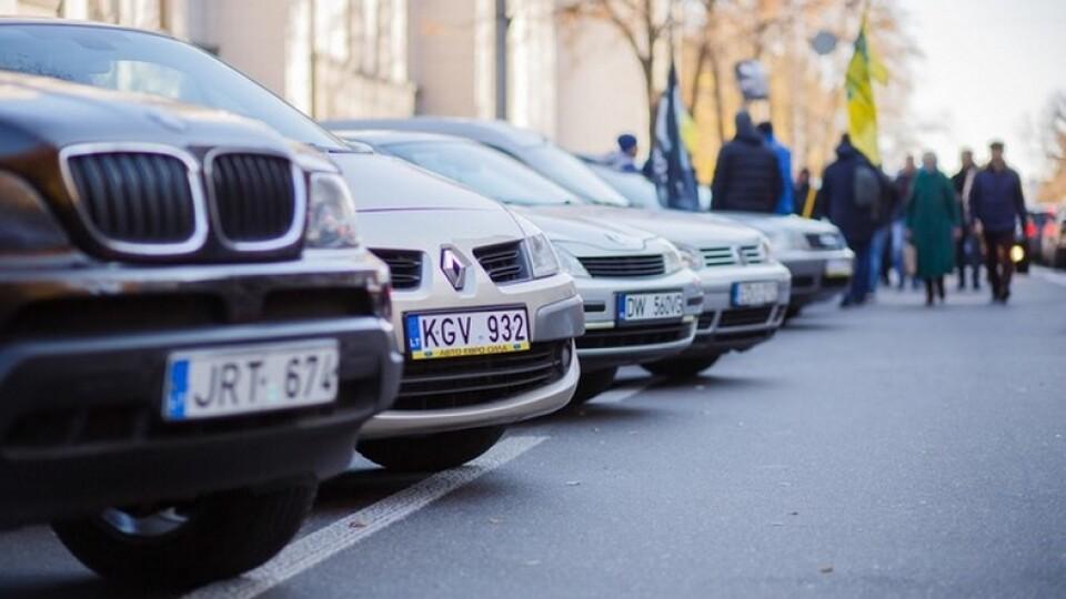 В Україні відклали запровадження штрафів за євробляхи