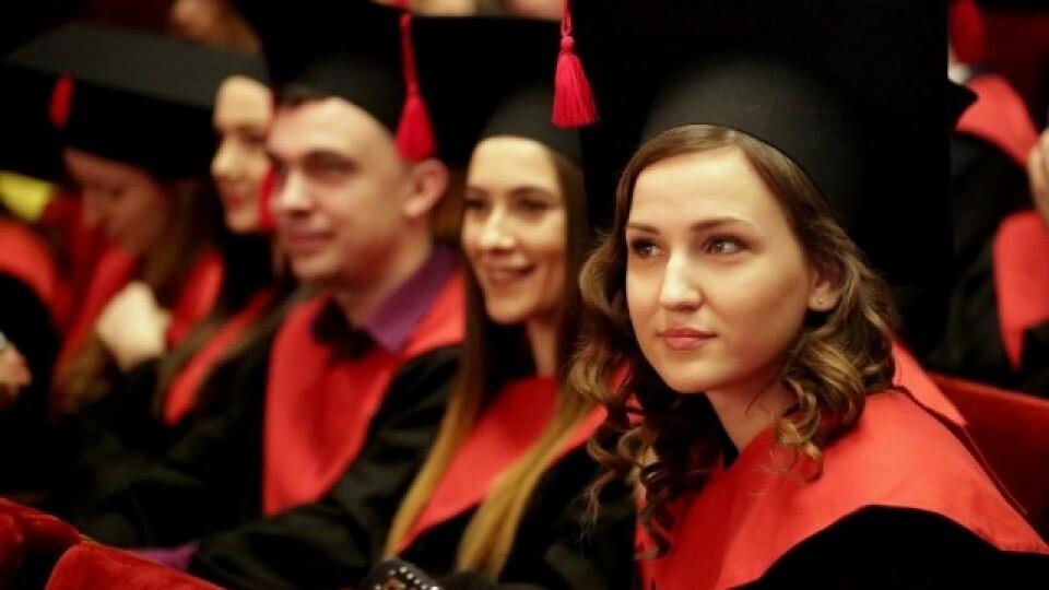 Випускникам ЛНТУ урочисто вручили дипломи магістрів