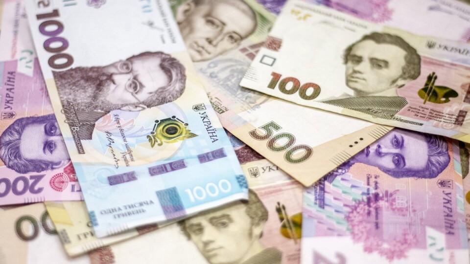 Бюджетний колапс і знецінення гривні – апокаліптичний сценарій кінця року