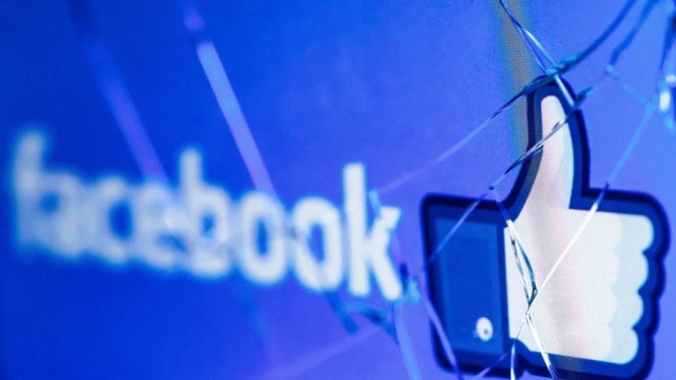 Користувачі скаржаться на збої в роботі Facebook і Instagram